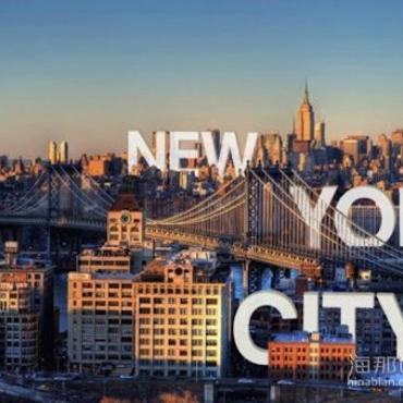 ~我生活过的美国大城市-纽约~