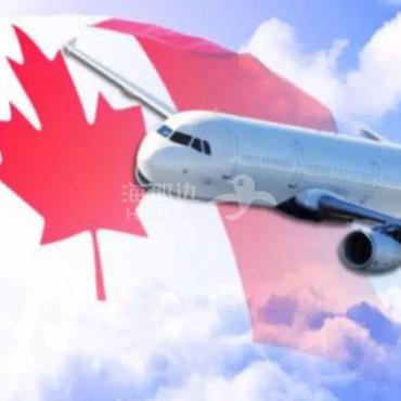 申请加拿大访问签证需要注意的事